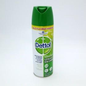 Dettol Antiseptic Spray 450ml