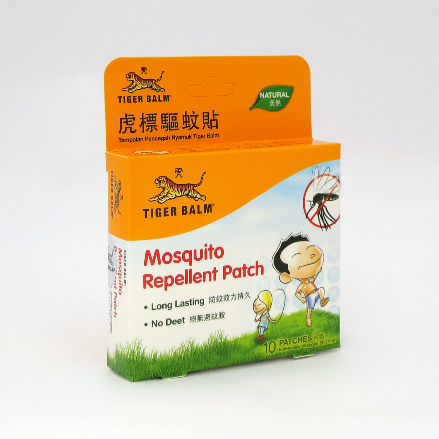 Tiger Balm Mosquito Repellent Patch 10 S