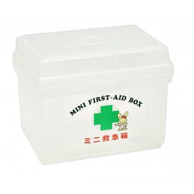 First Aid Empty Box No. 999