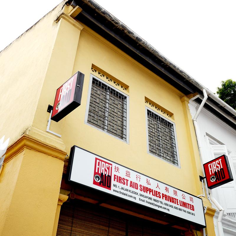 First Aid Supplies Pte Ltd
