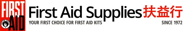 First Aid Supplies Pte Ltd